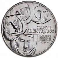 PORTUGAL 2.5 EURO 2016 - SING TO ALLENTEJO