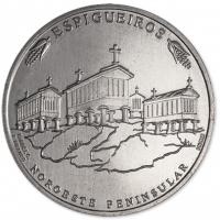 PORTUGAL 2.5 EURO 2018 - NORTH-WESTERN GRAINSTORES