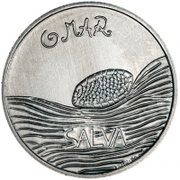 PORTUGAL 5 EURO 2019 - SEA