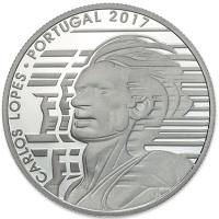 PORTUGAL 7.5 EURO 2017 -  CARLOS LOPEZ