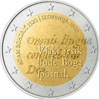 SLOVENIA 2 EURO 2020 - 500TH ANNIVERSARY OF THE BIRTH OF ADAM BOHORICH