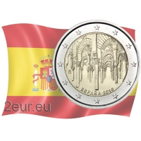 SPAIN 2 EURO 2010 - CORDOBA