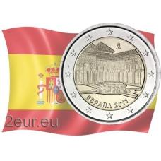 SPAIN 2 EURO 2011 - ALHAMBRA IN GRANADA