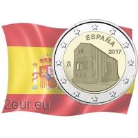 SPAIN 2 EURO 2017 - OVIEDO: SANTA MARIA DEL NARANCO