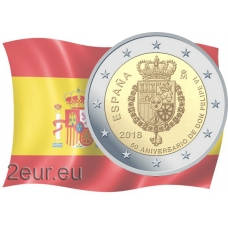 SPAIN 2 EURO 2018 - 50TH BIRTHDAY OF KING FELIPE VI