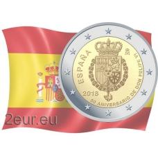 SPAIN 2 EURO 2018 - 50TH BIRTHDAY OF KING FELIPE VI