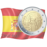 SPAIN 2 EURO 2018 - HISTORIC CENTER OF SANTIAGO DE COMPOSTELA