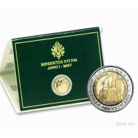 VATICAN 2 EURO 2005 - 20TH WORLD YOUTH DAY