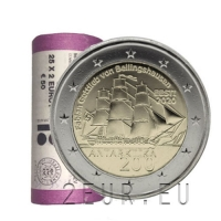 ESTONIA 2 EURO 2020 - 200 YEARS SINCE THE DISCOVERY OF ANTARCTICA -ROLL