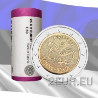 ESTONIA 2 EURO 2021 - Finno-Ugric peoples -roll
