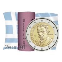 GREECE 2 EURO 2018 - 75 YEARS SINCE THE DEATH OF KOSTIS PALAMAS
