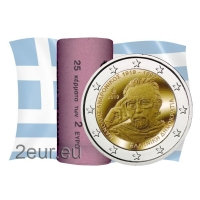 GREECE 2 EURO 2019 –  150TH ANNIVERSARY OF THE BIRTH OF MANOLIS ANDRONIKOSr