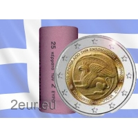 GREECE 2 EURO 2020 - 100 YEARS SINCE INTEGRATION OF THRACE roll