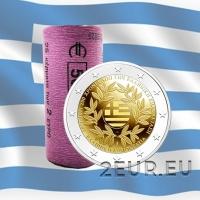 GREECE 2 EURO 2021 – 200th Anniversary of the Greek Revolution roll