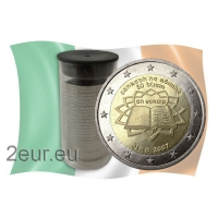 IRELAND 2 EURO 2007 - TREATY OF ROMEr