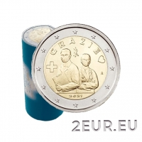 ITALY 2 EURO 2021 - Thank you – Medical professions roll