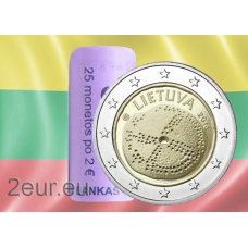 LITHUANIA 2 EURO 2016 - BALTIC CULTURE