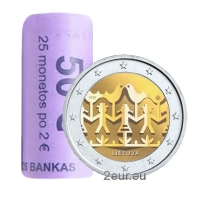 LITHUANIA 2 EURO 2018 - LITHUANIAN SONG AND DANCE CELEBRATION roll