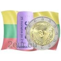 LITHUANIA 2 EURO 2019 - LITHUANIAN POLYPHONIC SONGSr