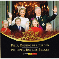 BELGIUM 2014 - EURO COIN SET - KING PHILIP