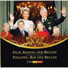 BELGIUM 2014 - EURO COIN SET - KING PHILIP