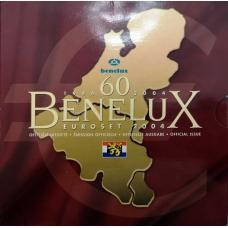 BENELUX 2004 - EURO COIN SET BU