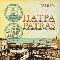 GREECE 2006 - EURO COIN SET BU - PATRAS - EUROPEAN CAPITAL OF CULTURE