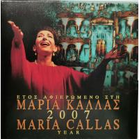 GREECE 2007 - EURO COIN SET BU - Maria Callas