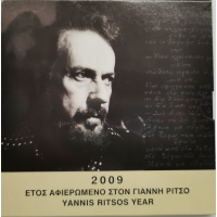 GREECE 2009 - EURO COIN SET BU - 100. birthday of Yannis Ritsos