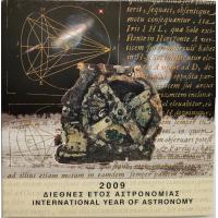 GREECE 2009 - EURO COIN SET - International Year of Astronomy
