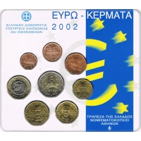 GREECE 2002 - EURO COIN SET BU