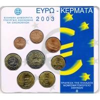GREECE 2003 - EURO COIN SET BU