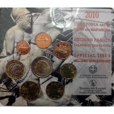 GREECE 2010 - EURO COIN SET