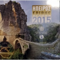 GREECE 2015 - EURO COIN SET BU - EPIRUS