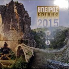 GREECE 2015 - EURO COIN SET BU