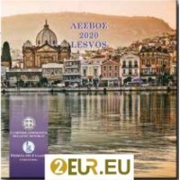 GREECE 2020 - EURO COIN SET - LESVOS