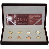 GREECE 2017 - EURO COIN SET - PROOF