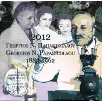 GREECE 2012 - EURO COIN SET BU - Papanicolaou