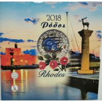 GREECE 2018 - EURO COIN SET - RHODES