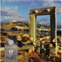 GREECE 2021 - EURO COIN SET - Naxos