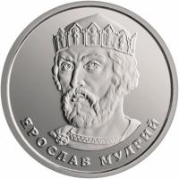 UKRAINA 2 HRYVNI - 2018 -YAROSLAV WISE
