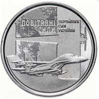 UKRAINA 10 HRYVNI 2020 - Air Force of the Armed Forces of Ukraine