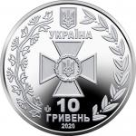 UKRAINA 10 HRYVNI