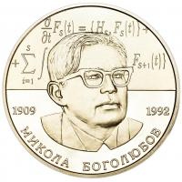 UKRAINA 2 HRYVNI -2009- NIKOLAY BOGOLYUBOV