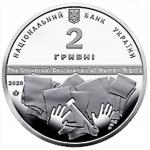 UKRAINA 2 HRYVNI