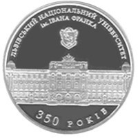 UKRAINA 2 HRYVNI -2011- 350 YEARS TO LVIV NATIONAL UNIVERSITY NAMED AFTER IVAN FRANKO