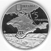 UKRAINA 5 HRYVNIAS - 2016  - GENOCIDE OF THE CRIMEAN TATAR PEOPLE