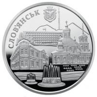 UKRAINA 5 HRYVNI 2020 - Slavyansk