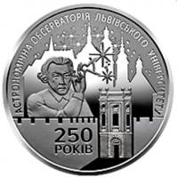 UKRAINA 5 HRYVNI 2021 - 250th Anniversary of the Astronomical Observatory of Lviv University