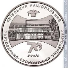 UKRAINE 2016 - KYIV NATIONAL UNIVERSITY OF TRADE AND ECONOMICS